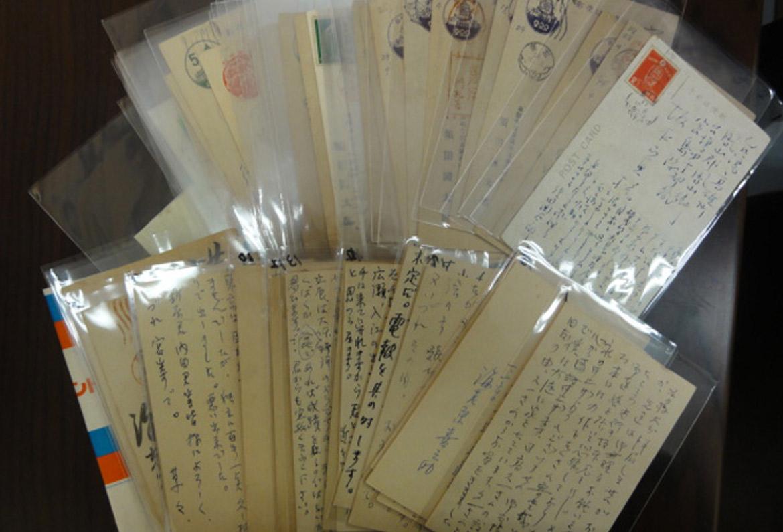 日芸・図書館ニュース