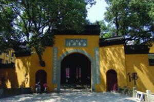 Hojoji Temple