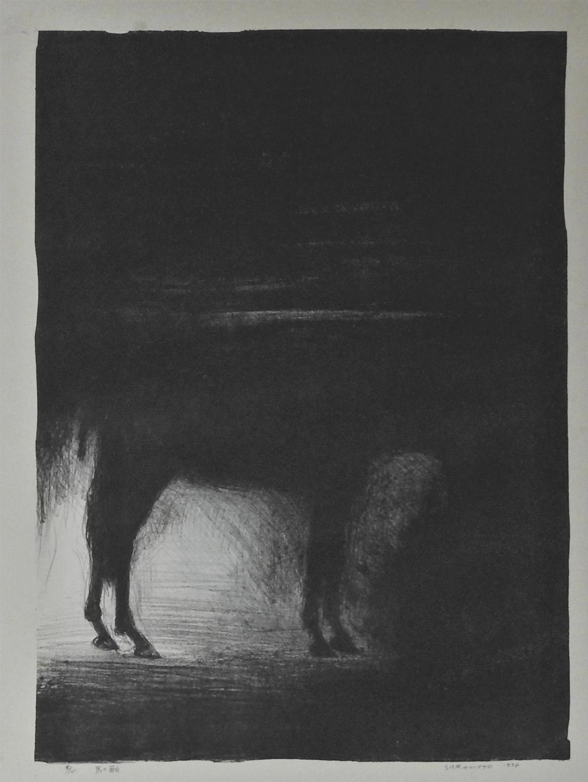 Horse song