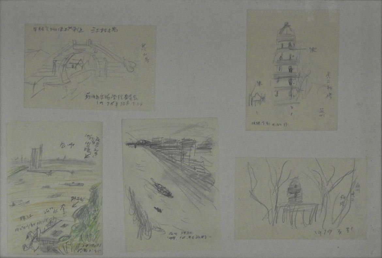 Sketch (Landscape) 5 sheets set