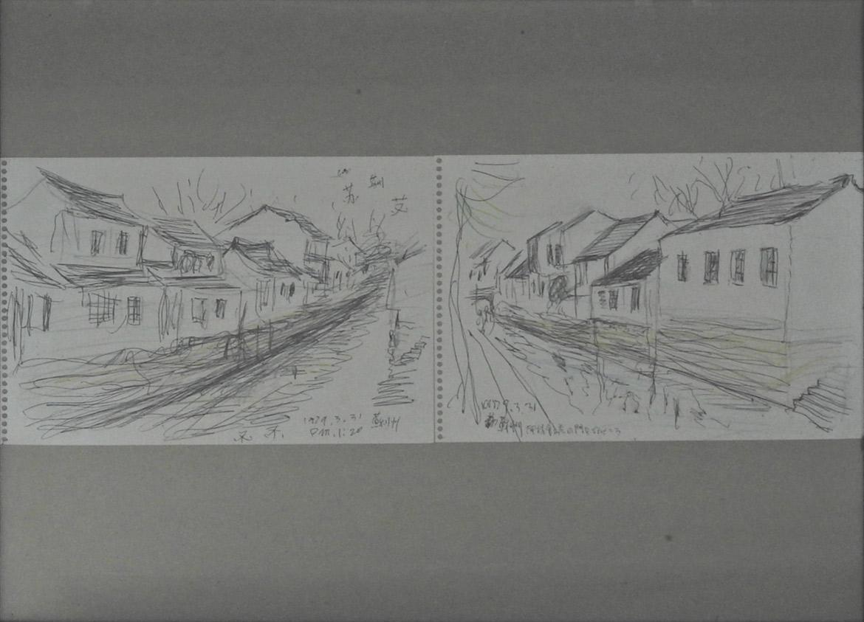 Sketch (Landscape) 2 sheets set