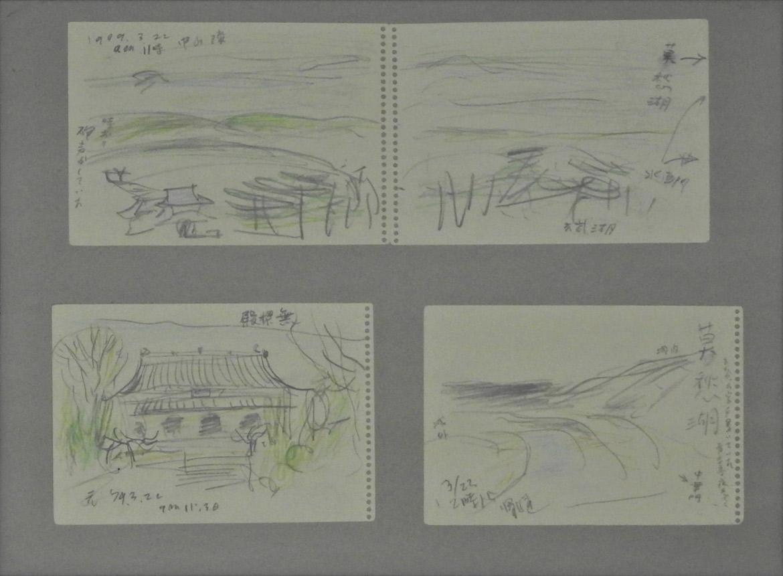 Sketch (Landscape) 4 sheets set (Mt. Purple)
