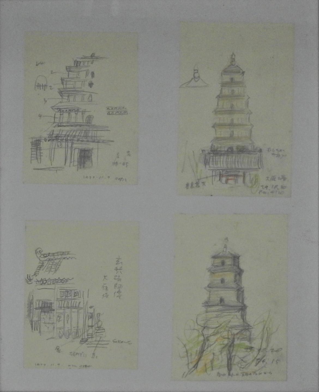 Sketch (Dayanta) 4 sheets set