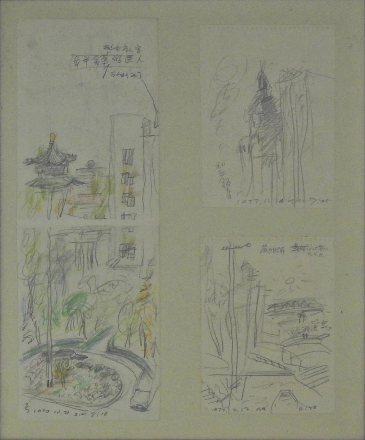 Sketch (Landscape) 4 sheets set