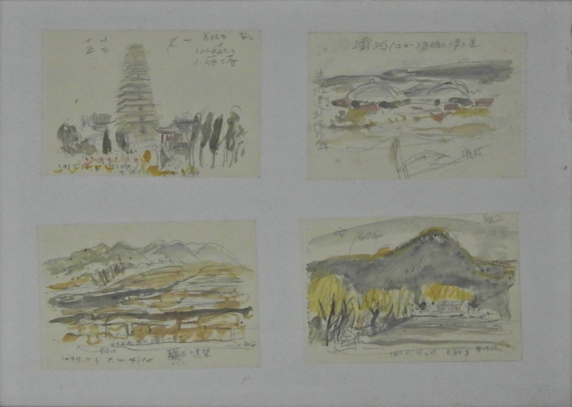 Sketch (Landscape) 4 sheets set (The Small Wild Goose Pagoda)