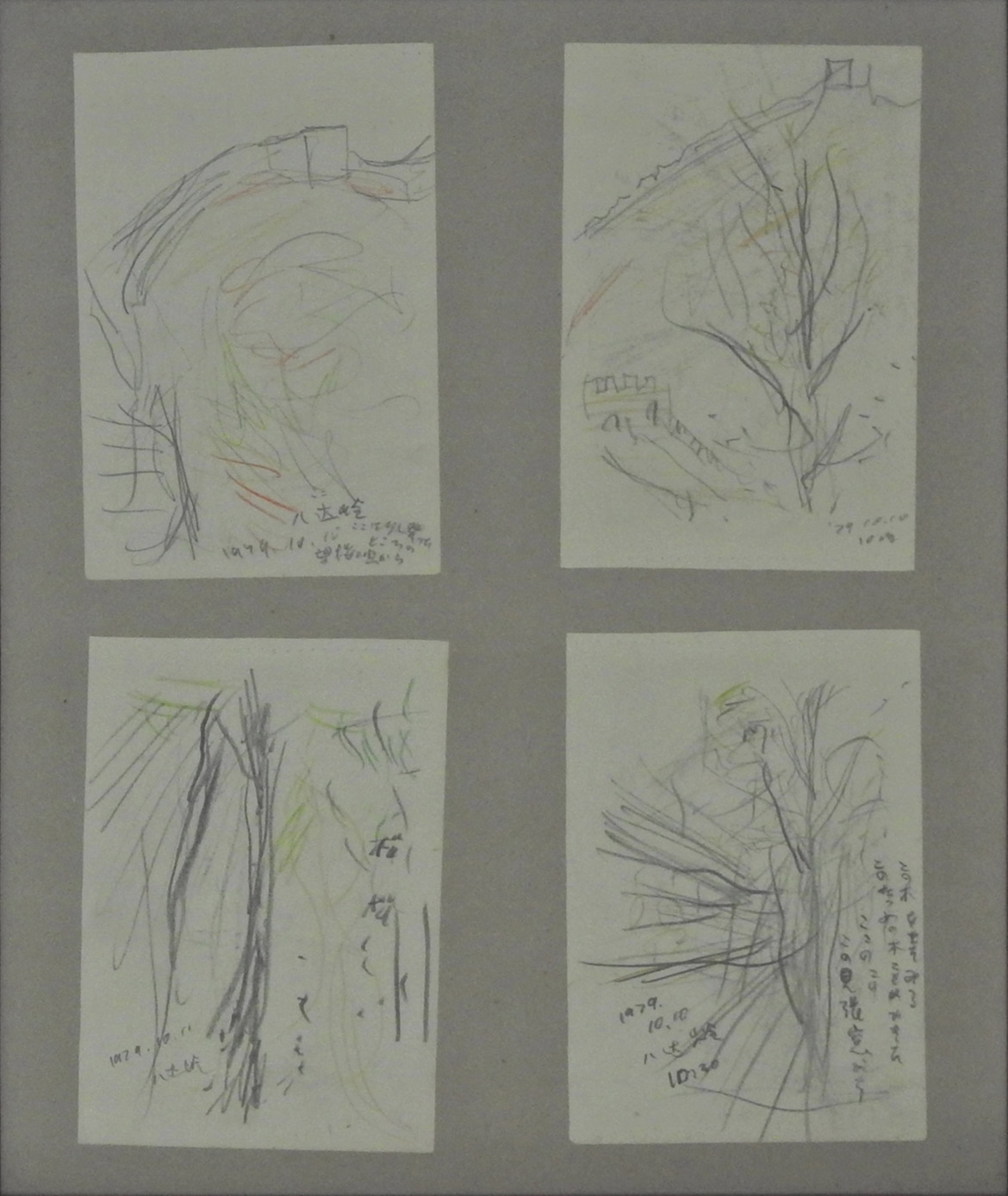 Sketch (Landscape) 4 sheets set (Badaling (Beijing))