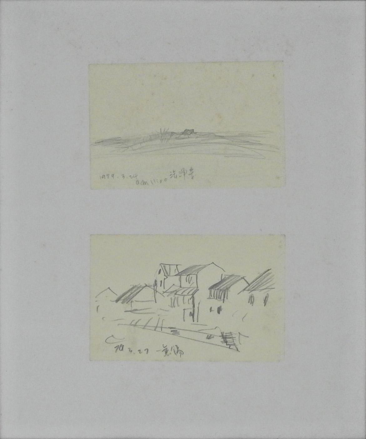 Sketch (Landscape) 2 sheets set (Hojoji Temple (Hangzhou))