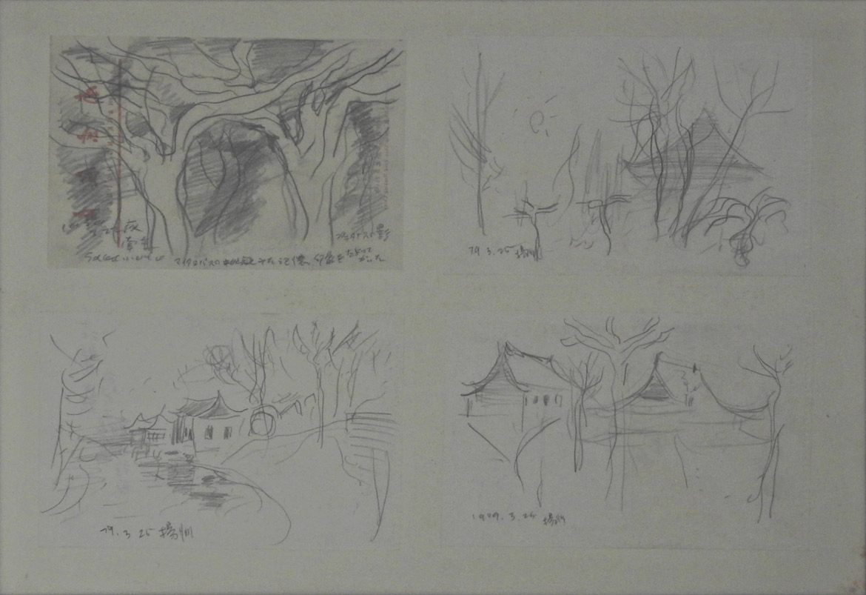 Sketch (Landscape) 4 sheets set (Daimyoji temple)