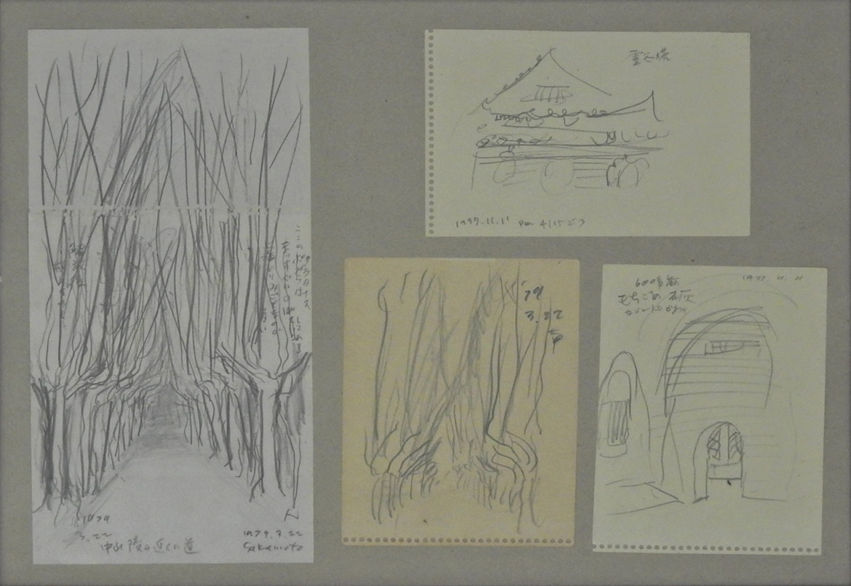 Sketch (Landscape) 4 sheets set (Reiya Tower)