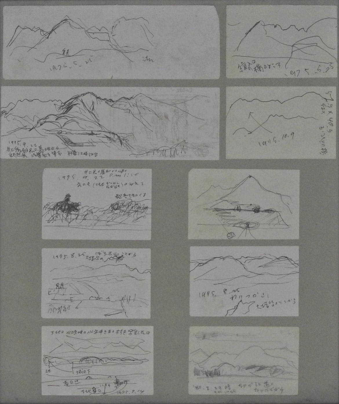 Sketch (Landscape) 10 sheets set