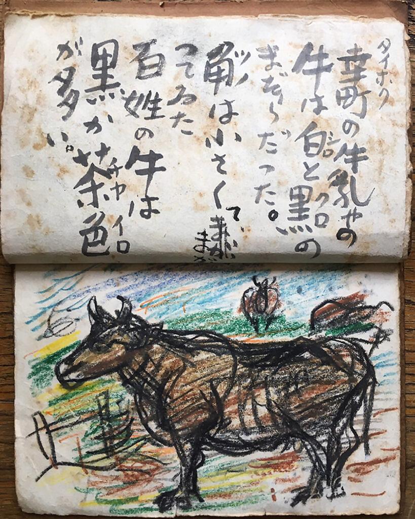 台北幸町の牛乳屋の牛