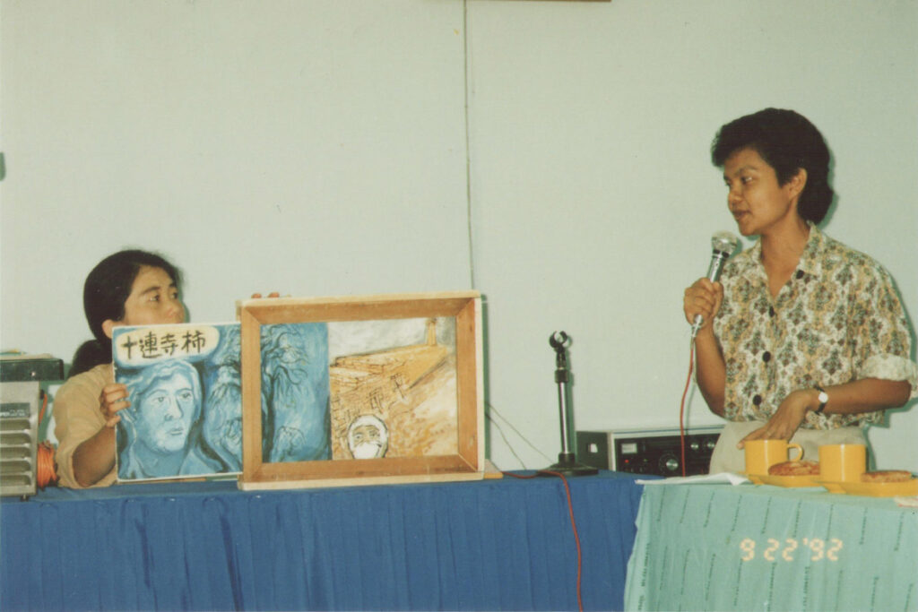Performance of picture-story show